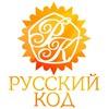 Русский Код :: Информационное агентство