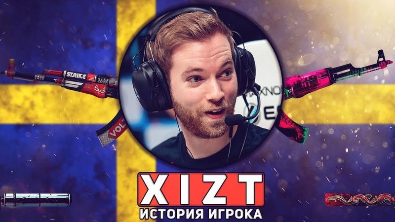 Xizt из Fnatic – история шведского игрока CS:GO