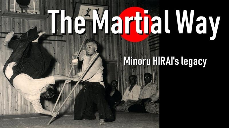 The Martial Way - Minoru HIRAI's legacy - (ENG/JPN)