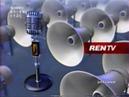 Рекламный блок (REN-TV, 20.05.2006) (4)