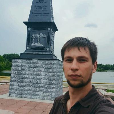 Богдан Свистун