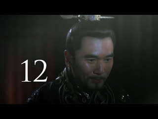 [RUS.SUB] Легенда о Ми Юэ / The Legend of Miyue - 12/81 серия