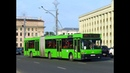 Поездка на автобусе МАЗ 105 гос № АЕ 9522 7 18 06 2018