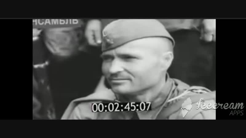 ИТС МАЙ ЛАЙФ