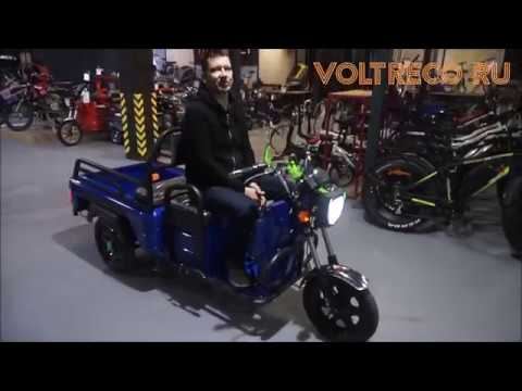Трехколесный грузовой электроскутер OxyVolt Trike Cargo 750w 60v Обзор Voltreco.ru