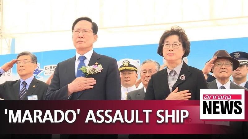 S. Korea's navy launches new amphibious assault ship