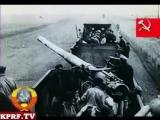 Наша Родина Советский Союз. СССР. Музыка.