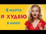Live: ❤ КИНО ФАЙЛ ❤ ЛУЧШИЕ ФИЛЬМЫ