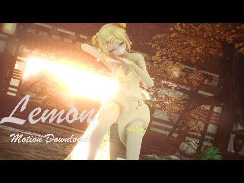 【MMD || DL】Lemon 米津玄師【 MOTION DL 】[ THANKS FOR 4K SUBS! ]