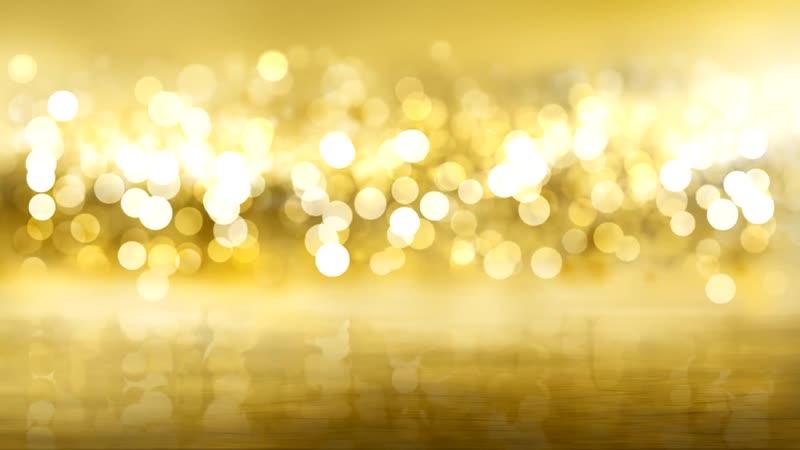 Абстрактный золотой блеск / Abstract Golden Glare
