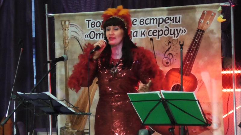 Жанна Бердюгина - Жар-птица
