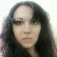 Юлия Гагарина