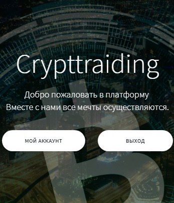 https://pp.userapi.com/c845120/v845120099/7b8a/Bg3oxnDEGXk.jpg