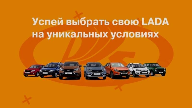 Автоцентры Сильвер-Авто ГРУПП возобновляют программы Первый автомобиль и Семейный автомобиль!