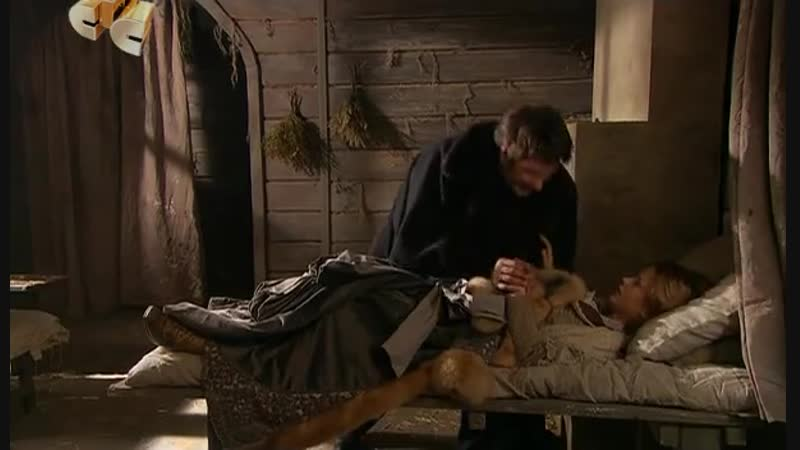 Одна ночь любви 50 серия из 60 (2008)