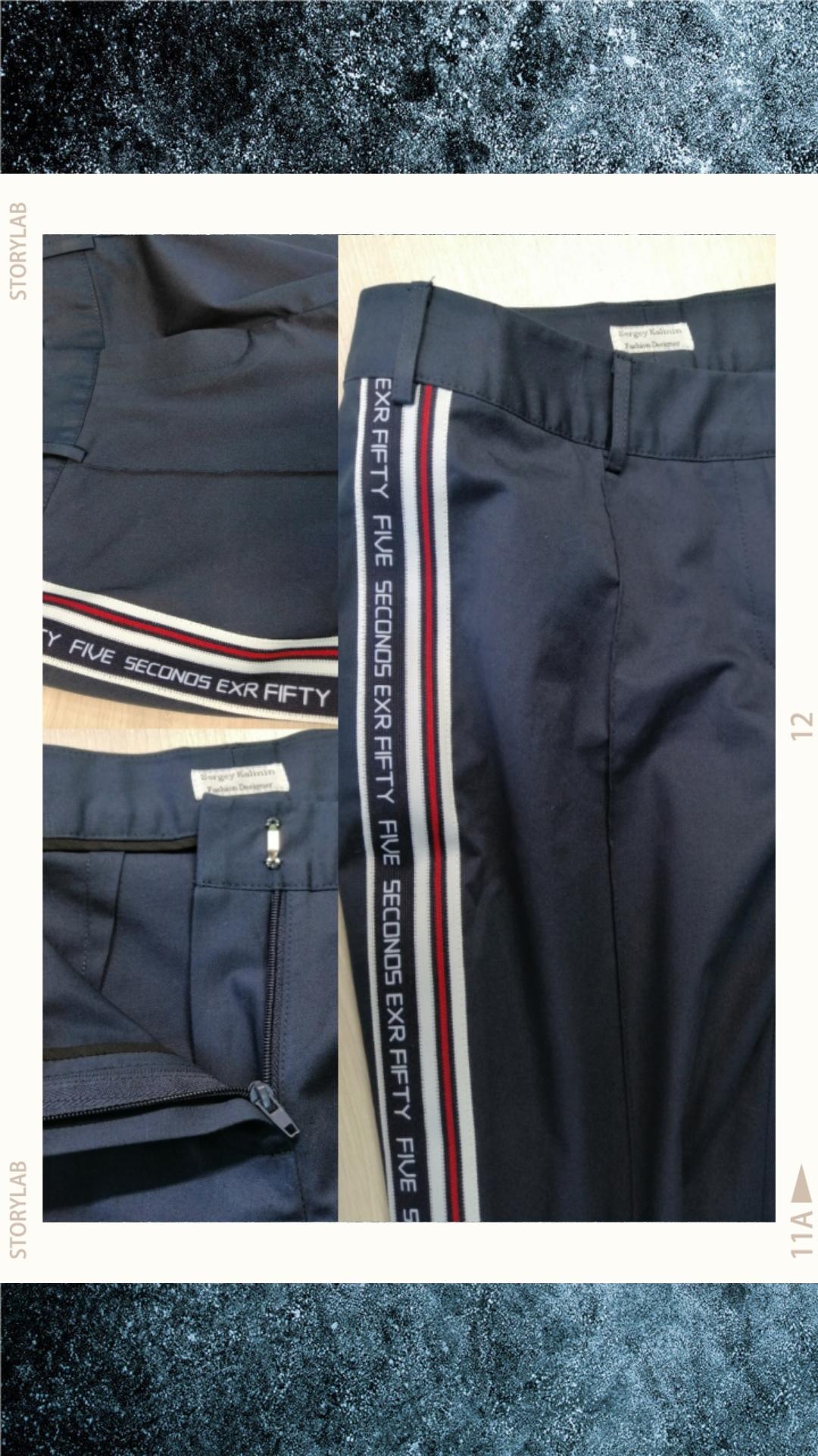 Пошив брюк