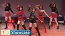 LABOUM 라붐 'Turn It On' 불을 켜 Showcase Stage 통통TV
