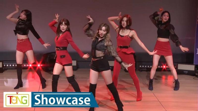 LABOUM(라붐) 'Turn It On(불을 켜) Showcase Stage [통통TV]