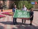 Никто не забыт совместными усилиями ельчан и поисковиков удалось установить имя красноармейца, погибшего в боях за освобождение
