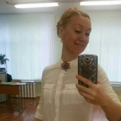 Юлия Смыченко