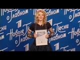 Лера Массква - Необратимо (Новые песни о главном, 2006)