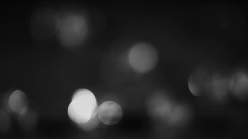 ФУТАЖ_Чёрно_белое_боке_FOOTAGE_in_Black_and_white_bokeh.mp4