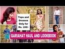 Gariahat Haul And Lookbook | Kolkata Street Shopping | Dresses And Tops For Rs. 100 | Sumelika