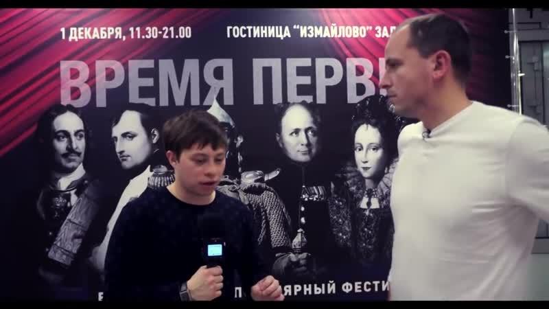 Константин Сёмин на Цифровой Истории