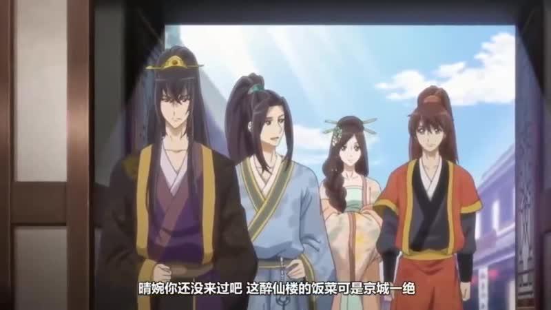 Имперская Наложница / Imperial concubine - 4 серия