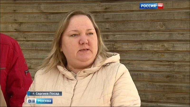 Вести-Москва • Вести-Москва. Эфир от 05.04.2016 (14:30)
