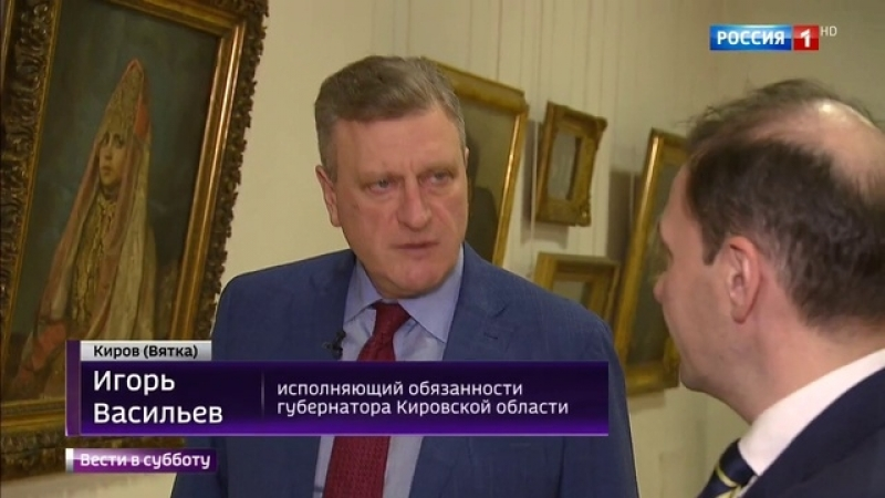 Губернатор Васильев наведет порядок в кировском лесу