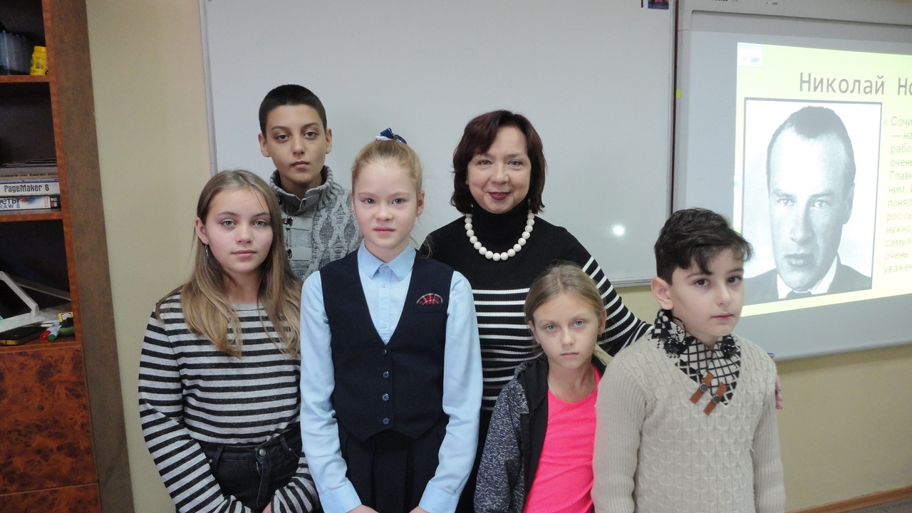 Николай Носов, отдел обслуживания учащихся 5-9 классов, Донецкая республиканская библиотека для детей, школа № 99