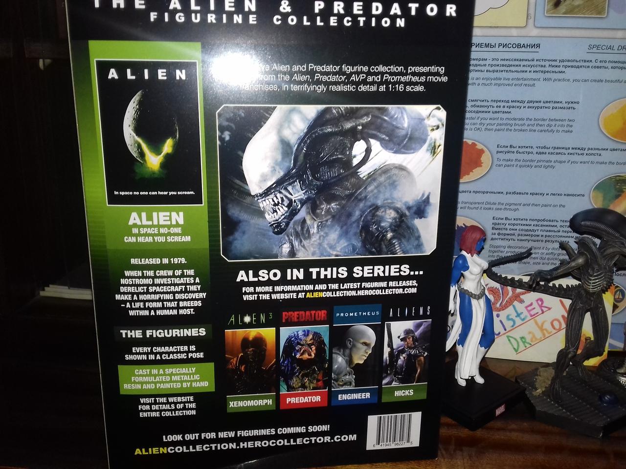 """Фигурки """"Чужой и Хищник"""" (""""Alien and Predator"""") -- Eaglemoss"""