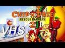 VHStream - Chip 'n Dale Rescue Rangers 2 - Стрим - NES 1993