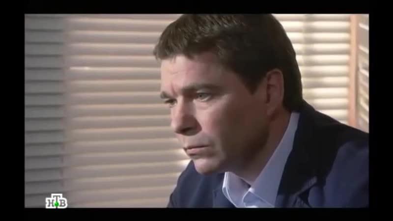 Новая жизнь сыщика Гурова. 24- серия