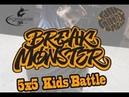 """Space Ducks vs Vanish Crew - """"Break Monster Jam 2"""""""