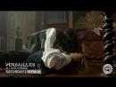 Филипп Шевалье Драка 3