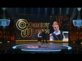 Comedy Woman: скажи