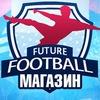 Магазин FutureFootballShop.ru