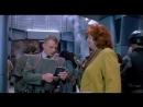 Две недели. – «Вспомнить всё» 1990. Таможня на Марсе