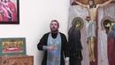 Какие молитвы изменяют судьбу Священник Игорь Сильченков