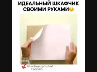 life_hack_best_46587900_500747683763338_3288478079965462528_n