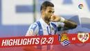 Реал Сосьедад 2-2 Райо Вальекано обзор матча чемпионата Испании Ла Лига
