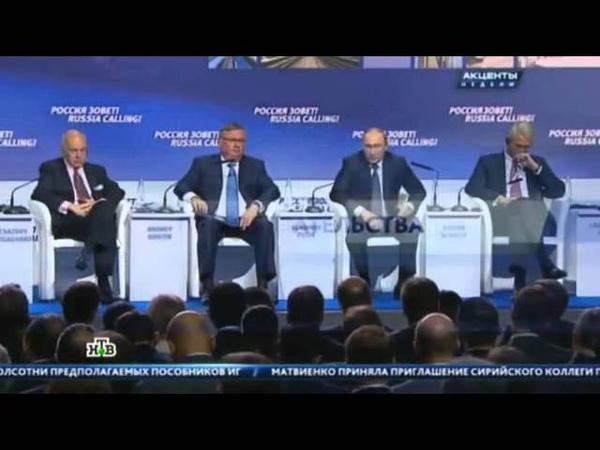 Новости недели с Юрием Подкопаевым (16.09.2018)