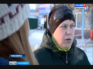 Неизвестные вымогают 100 тысяч рублей у кондуктора, которая высадила школьницу в Бердске