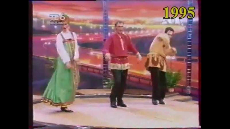 ОСП-студия Ансамбль Лапать(пародия на -Золотое кольцо)