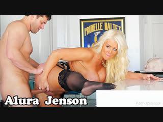 Alura jenson. молодой чел трахает пышную, зрелую женщину и кончает в неё. mature mother mommy milf cougar pornstar bbw creampie