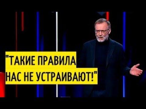 Англосаксы, вы ТУПЫЕ или прикидываетесь Михеев хорошо настучал по западным кастрюлям!