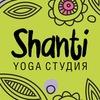 Йога-студия Шанти, Ижевск
