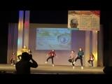 Выступление на международном конкурсе танцевально-спортивных танцев
